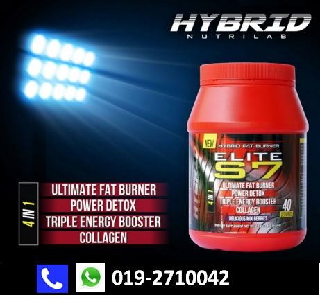 ELITE S7 Hybrid Fat Burner Free Postage in Malaysia